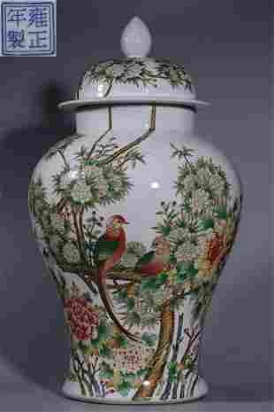 YONGZHENG MARK ENAMELED GLAZE FLOWER JAR
