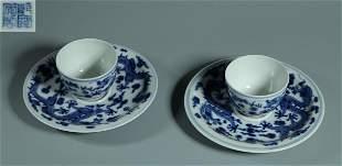 QIANLONG MARK BLUE WHITE GLAZE DRAGON CUPS SET