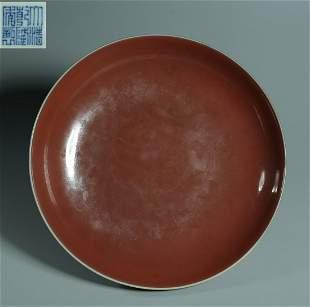 QIANLONG MARK RED GLAZE PLATE