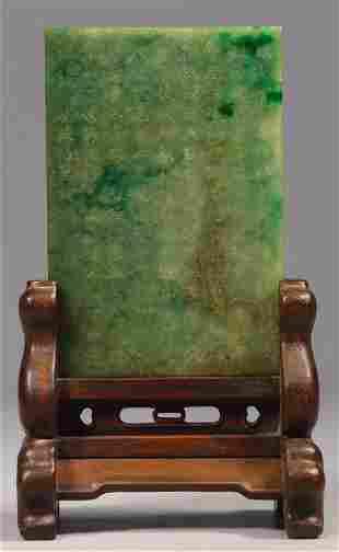 JADEITE SCRIPTURE PATTERN TABLE SCREEN