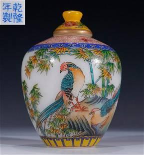 GLASS AUSPICIOUS PATTERN JAR