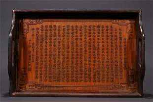 RED WOOD PLATE CARVED WITH POETRY