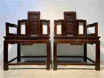 SUGONG RED WOOD CARVED CHAIR