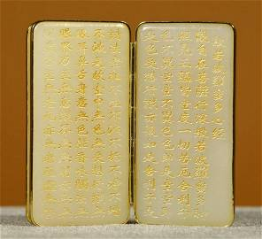 HETIAN WHITE JADE BOOK CARVED WITH SCRIPTURE