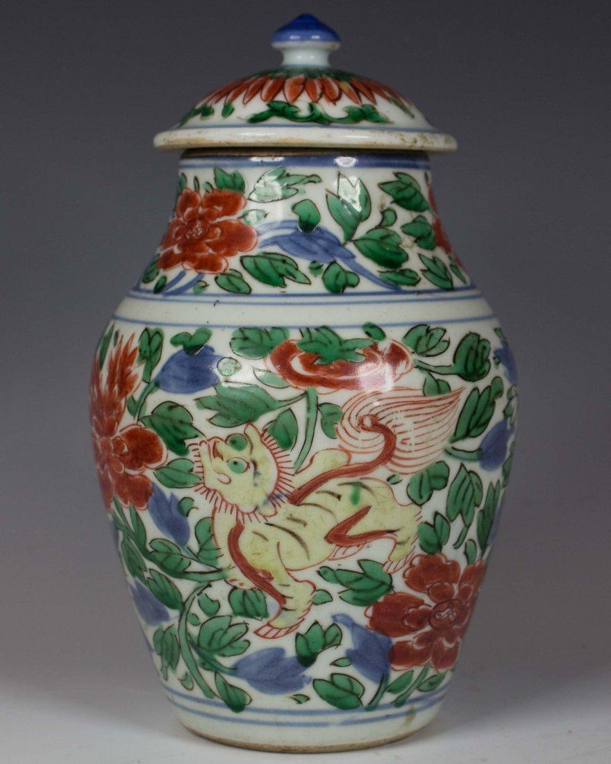 Blue & White Wucai Covered Jar