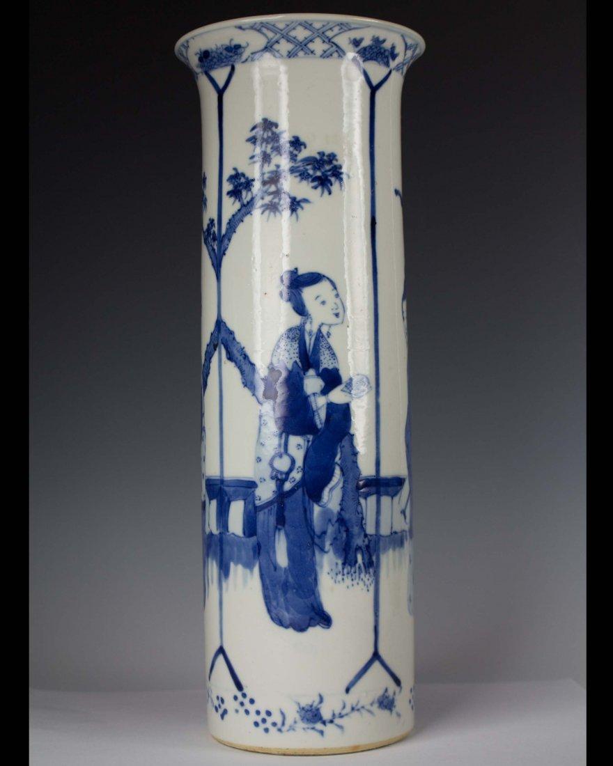 Blue & White Cylinder Vase