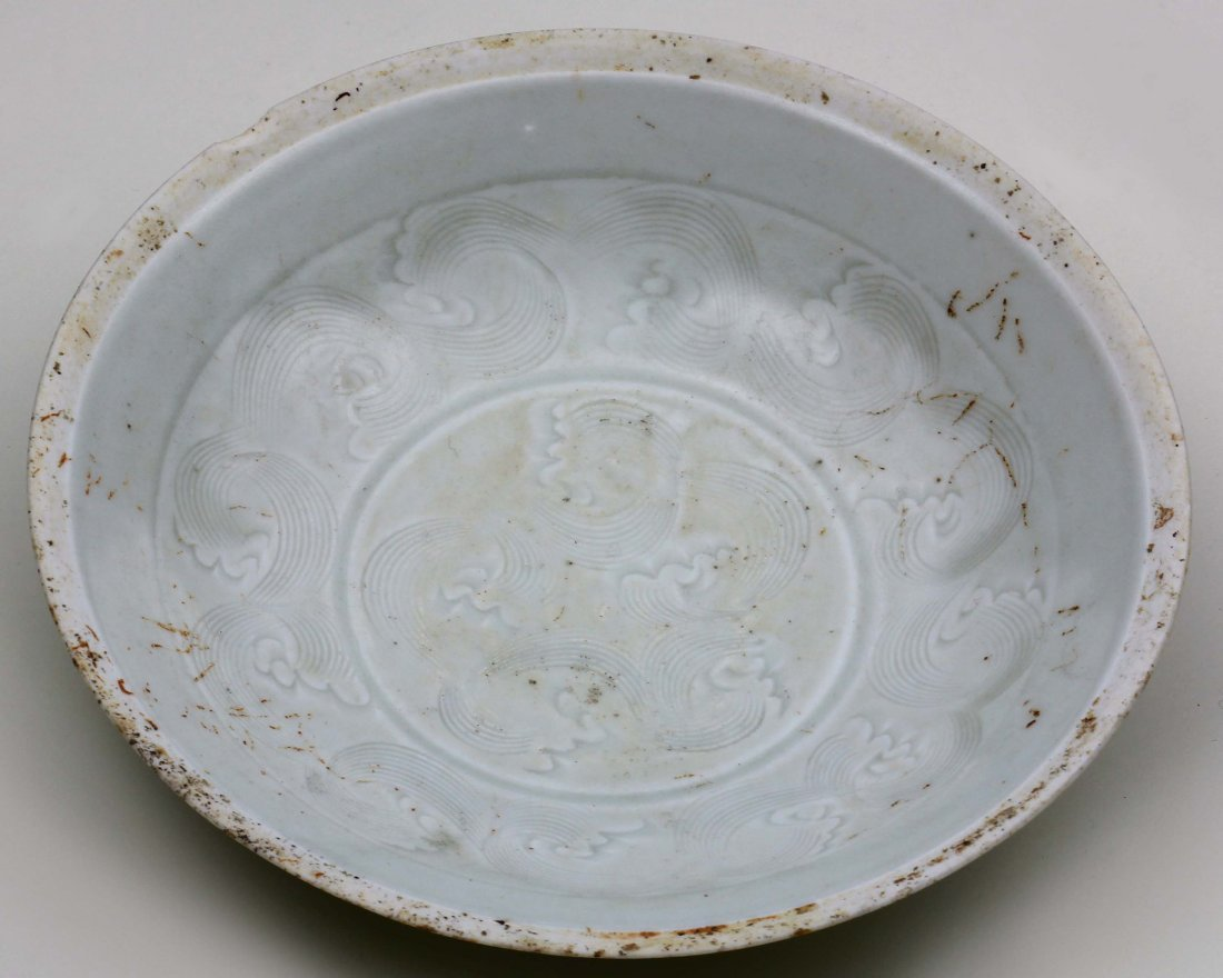 Song Dynasty Qingbai Bowl