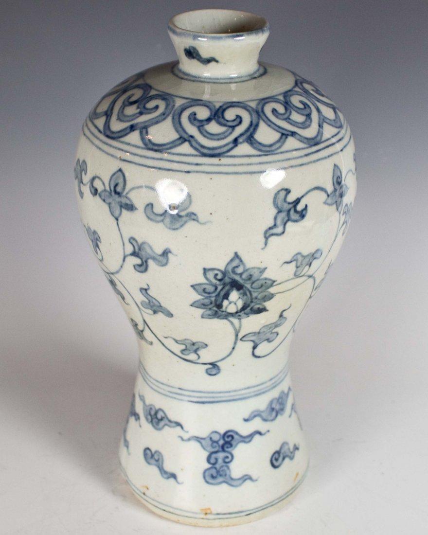 "Ming Dynasty Blue & White ""Interlocking Flowers"""