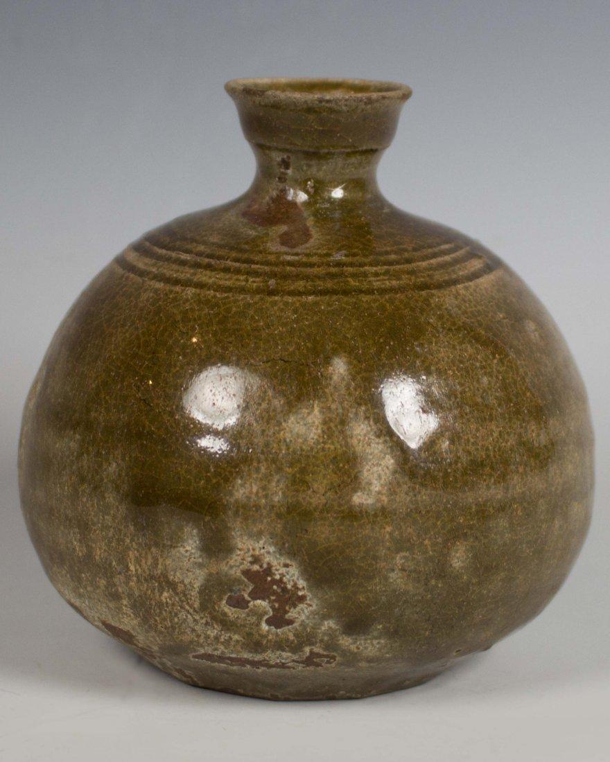 Yueyao Celadon Glazed Pomegranate Bottle