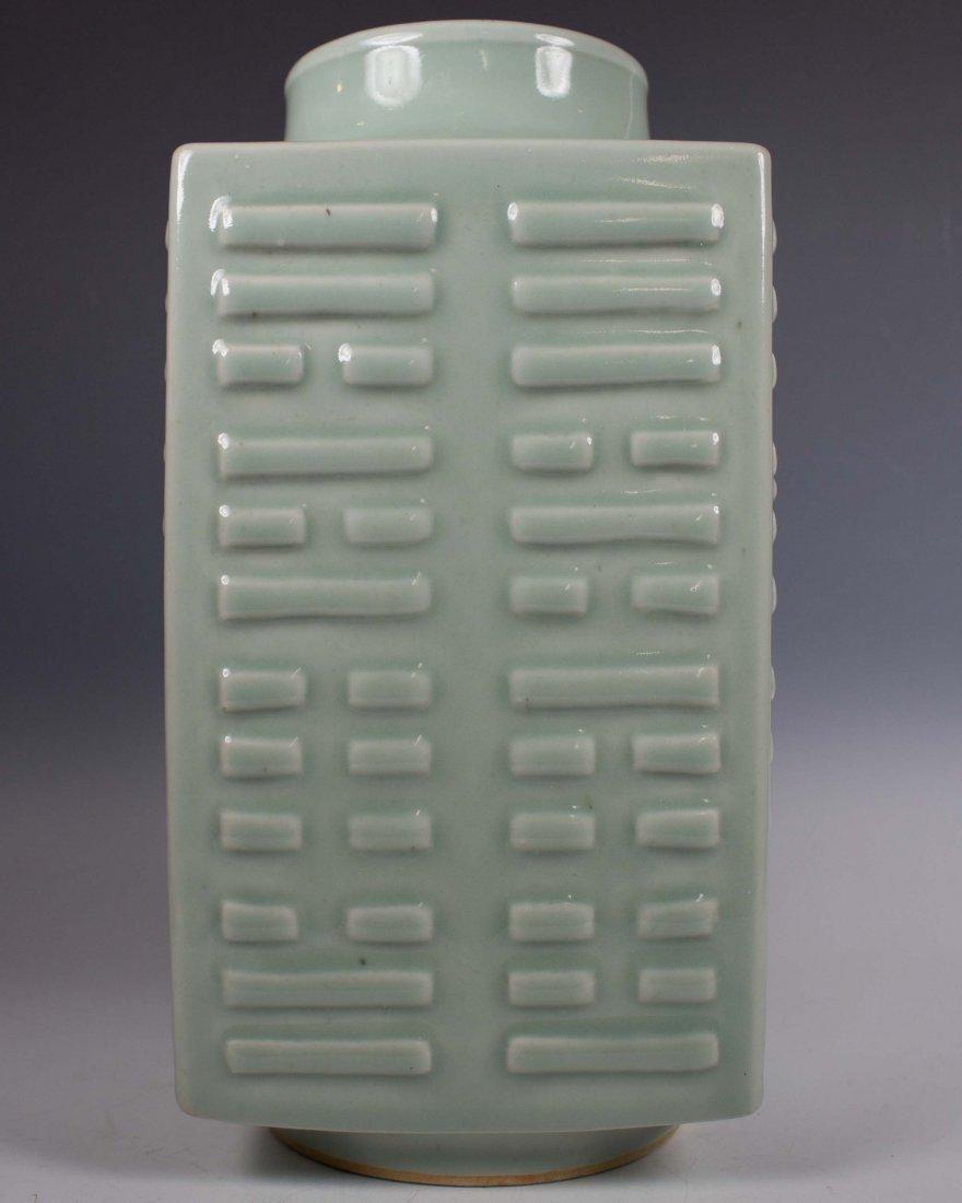 Guangxu Celadon Square Body Vase