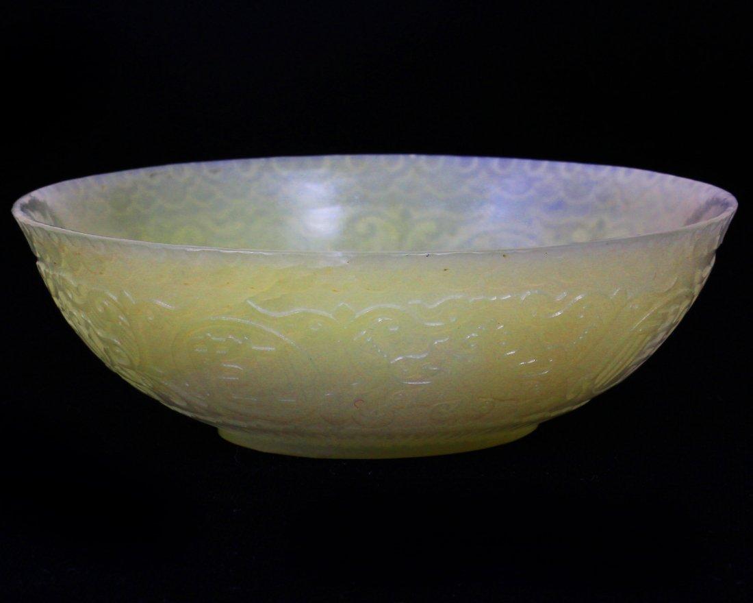 Rare Chinese White Jade Bowl