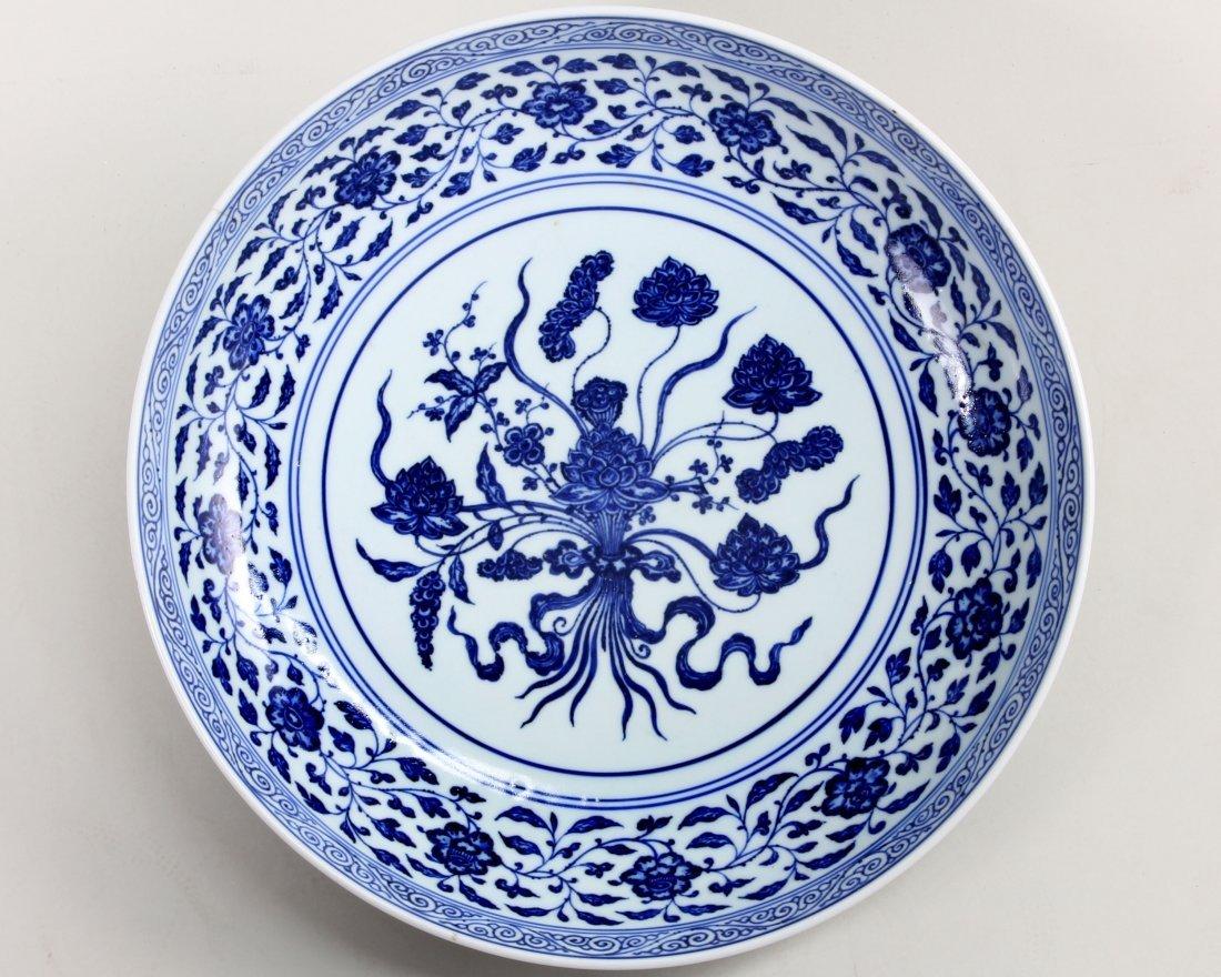 Rare Yon Zheng Blue & White Charger