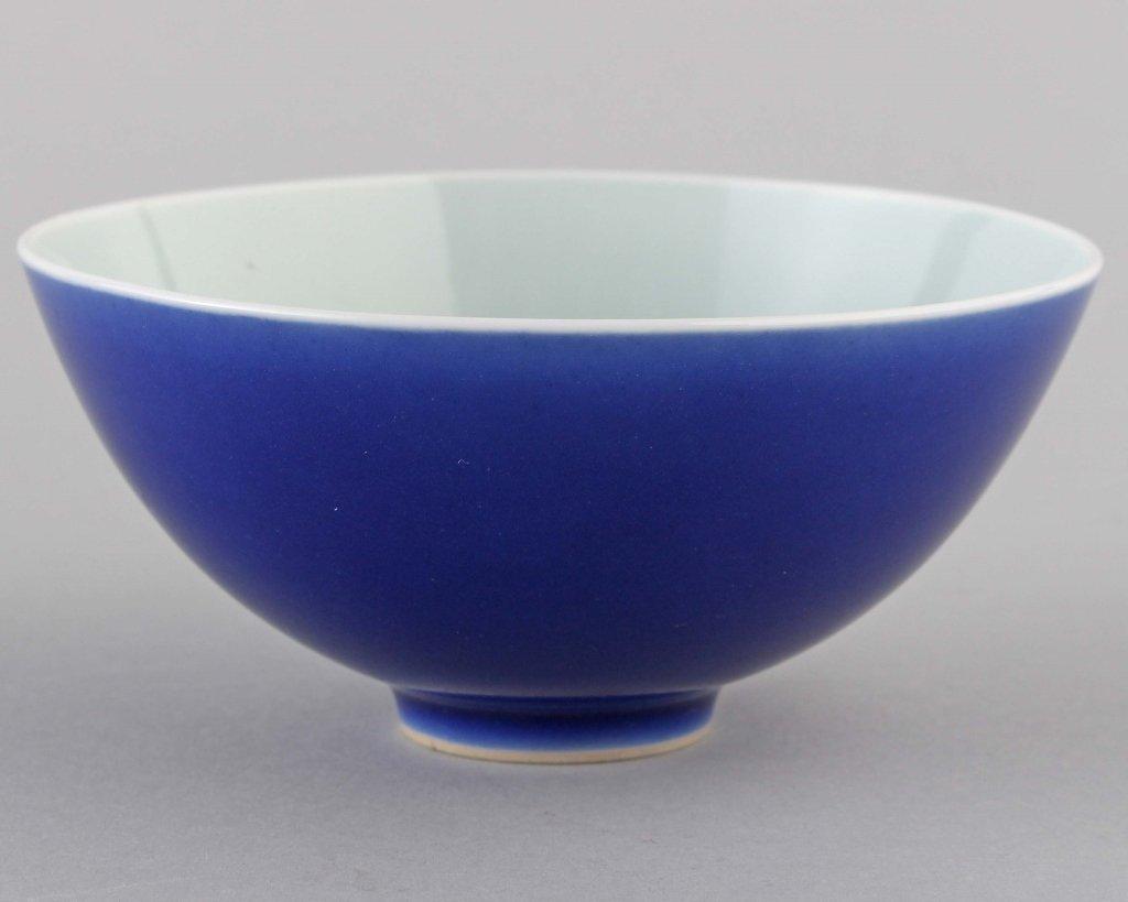 DAQING YONGZHENG NIANZHI MARK BLUE GLAZED BOWL