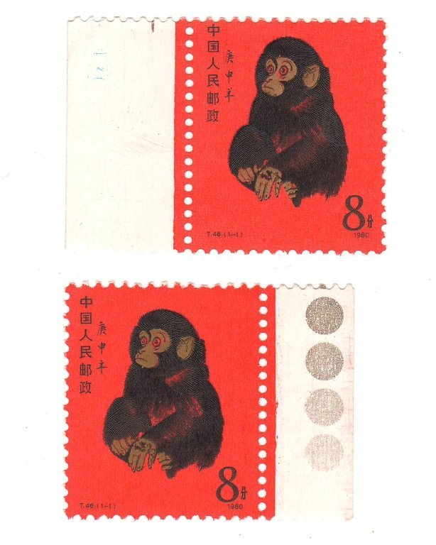 TWO 1980 MONKEY DESIGN STAMPS