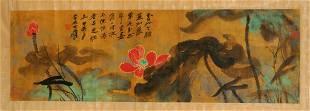 Lotus Outline in Gold Zhang DaQian Watercolor