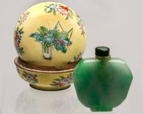 Group Of Cloisonne Box And Jade Snuff Bottle