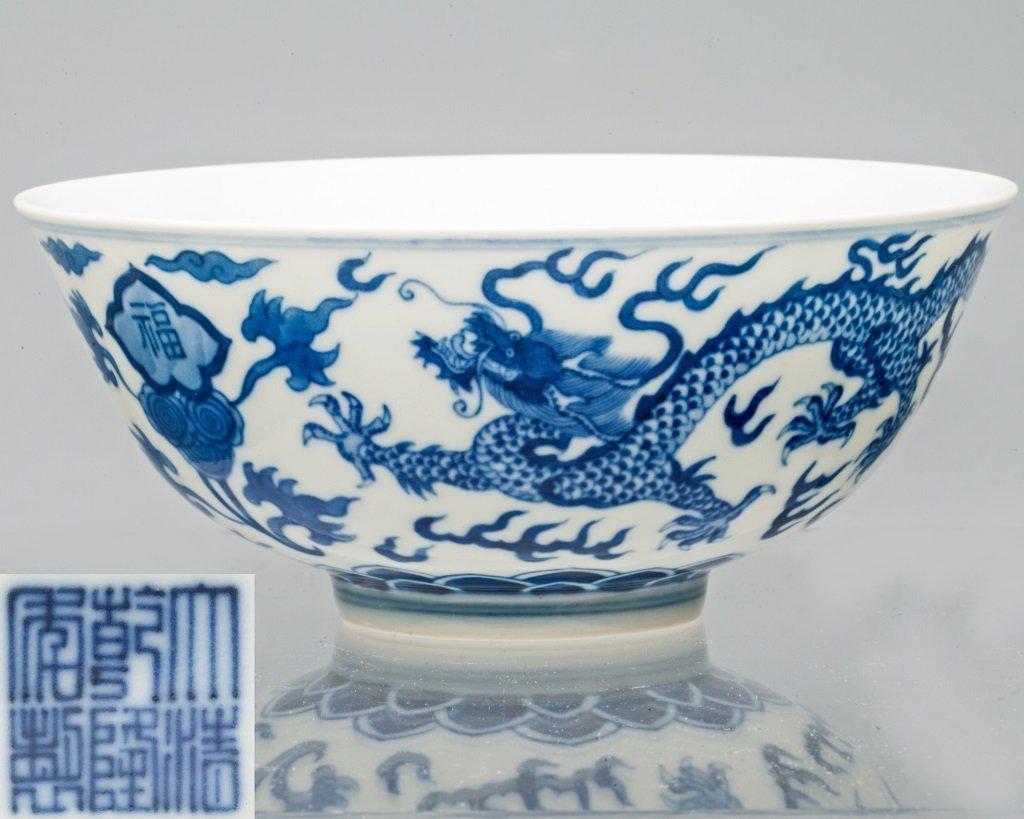 DaQing QianLong NianZhi Mark Blue & White Bowl
