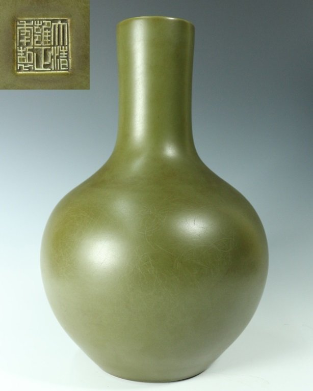 DaQing YongZheng NianZhi Mark Tea-Dusted Glaze Vase