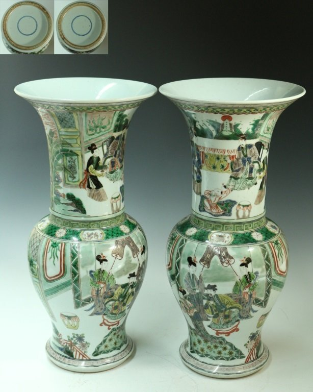 Pair of WuCai Phoenix Tail Vases