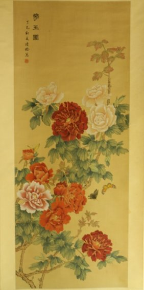 Scroll Of Peony Watercolor Painting