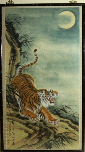 Tiger Watercolor Painting Signed Wushan