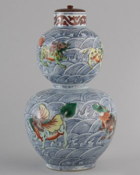 Daming Wanli Nianzhi Mark Double-gourd Vase