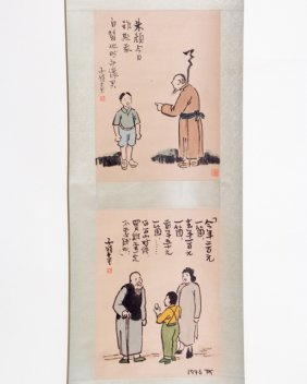 Scroll Of Figure Two Story Paintings Signed Feng, Zikai