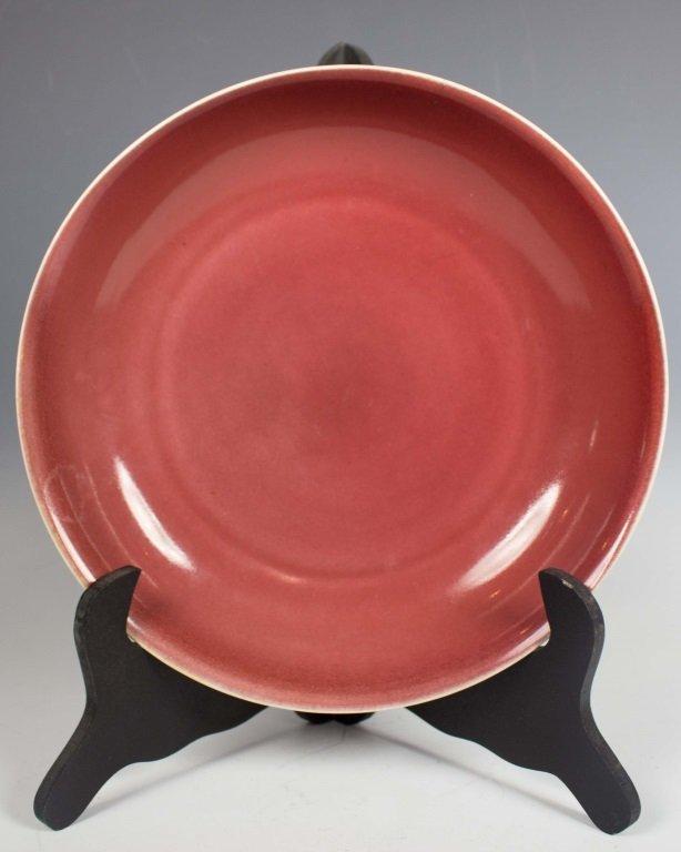Monochrome Red Glazed Dish