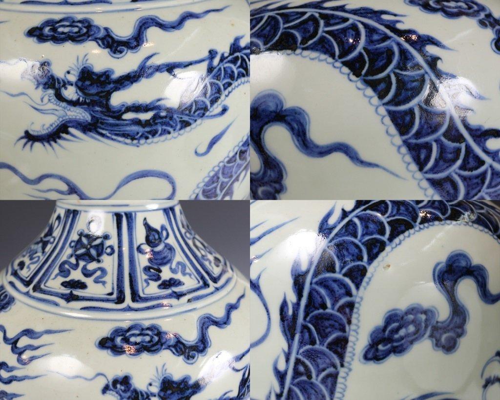 BLUE & WHITE DRAGON PATTERN VASE - 7