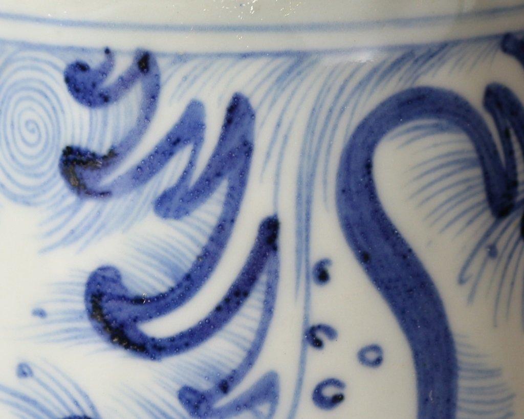 BLUE & WHITE DRAGON PATTERN VASE - 8