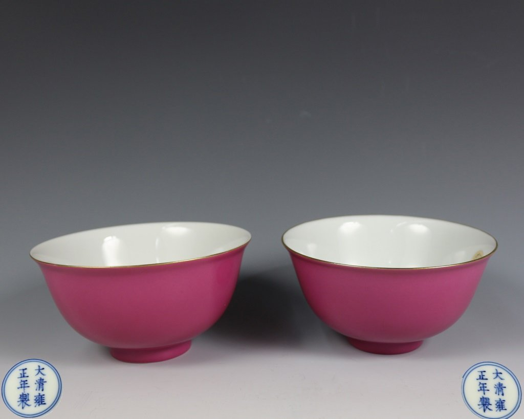 PAIR OF QING YONGZHENG MARK AND PERIOD BOWLS