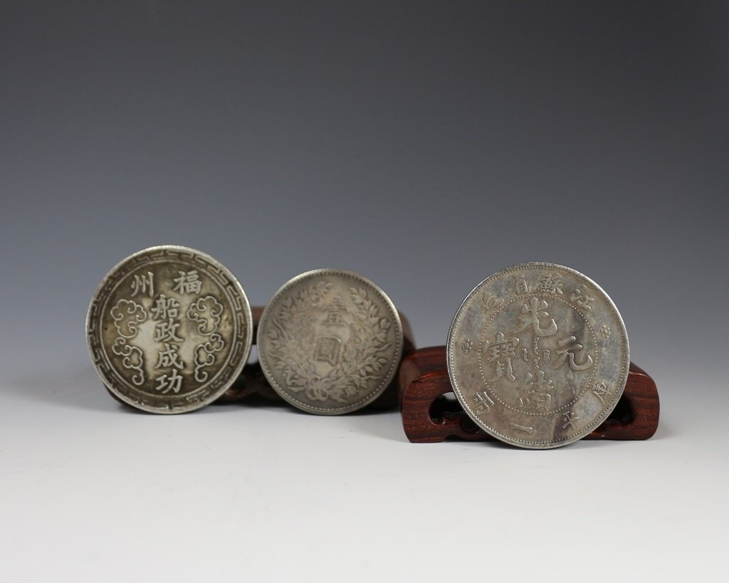 THREE PIECES CHINESE COINS - 2