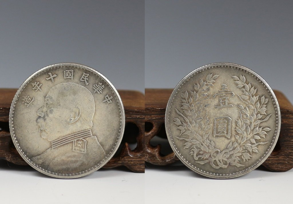 THREE PIECES CHINESE COINS - 6