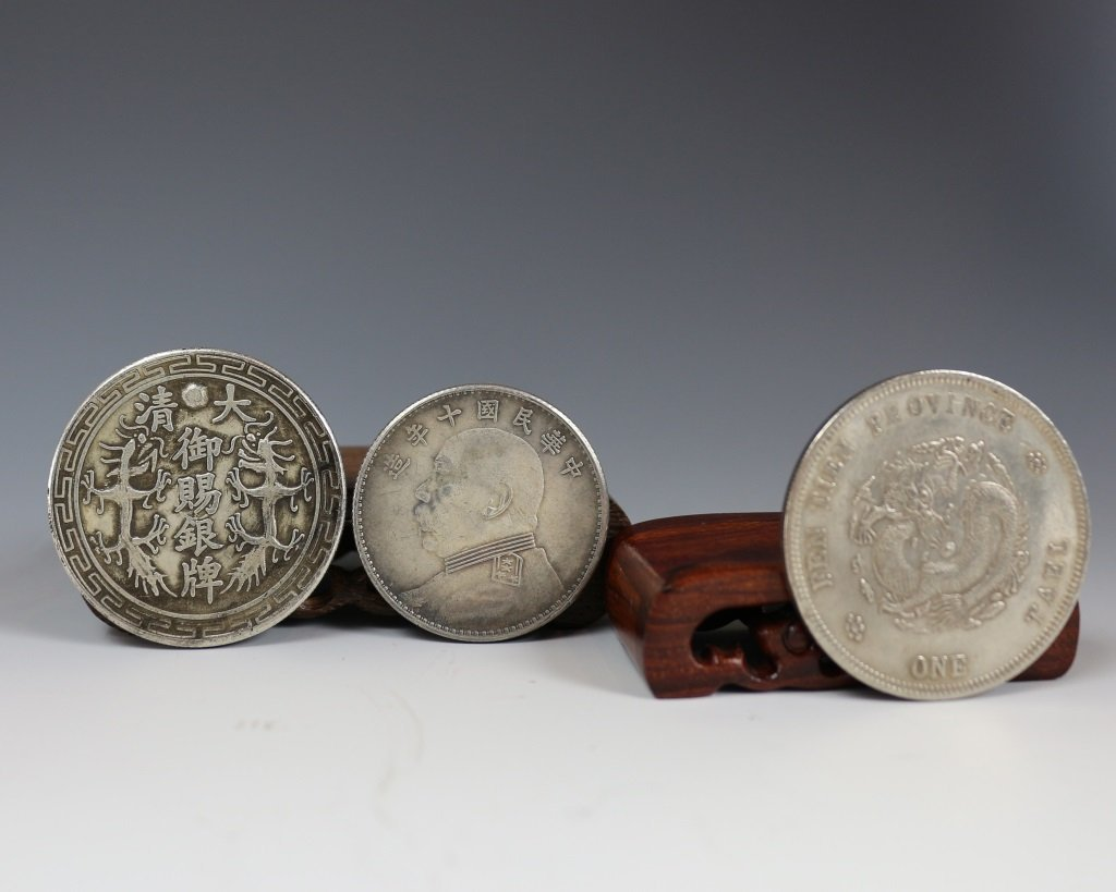 THREE PIECES CHINESE COINS - 8