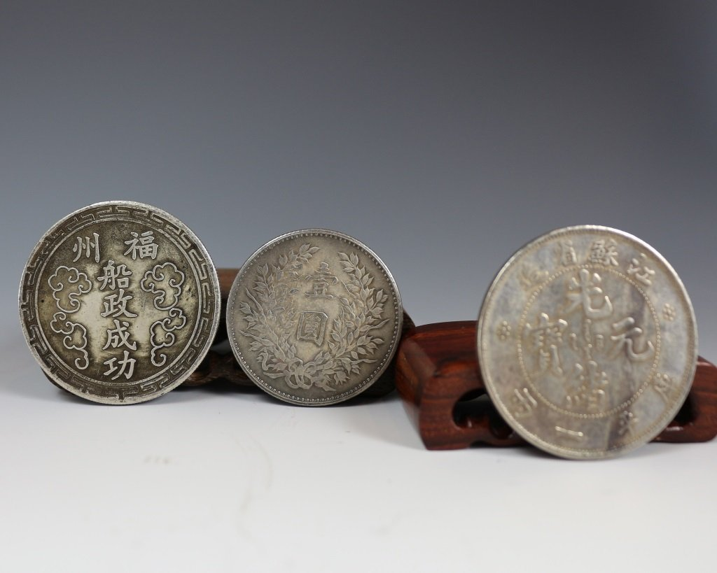 THREE PIECES CHINESE COINS - 9