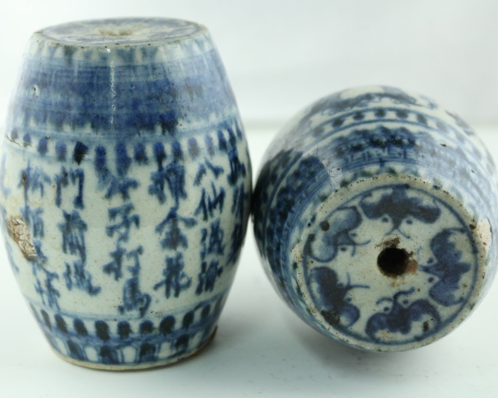 Pair of Blue & White Weight