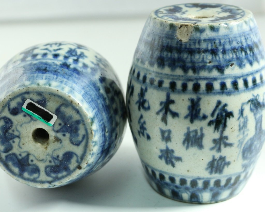 Pair of Blue & White Weight - 2