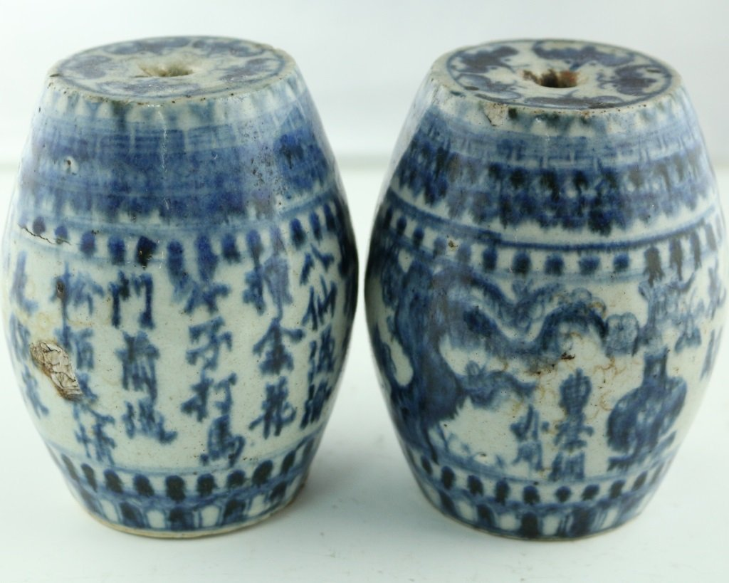 Pair of Blue & White Weight - 3