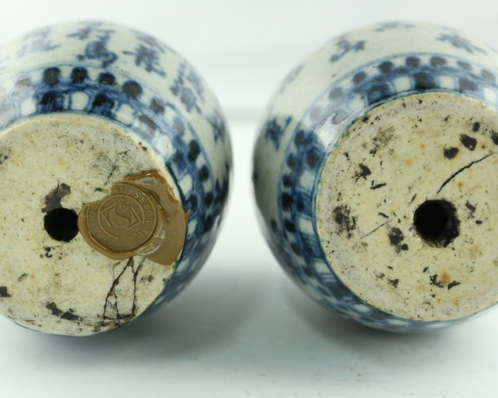 Pair of Blue & White Weight - 5