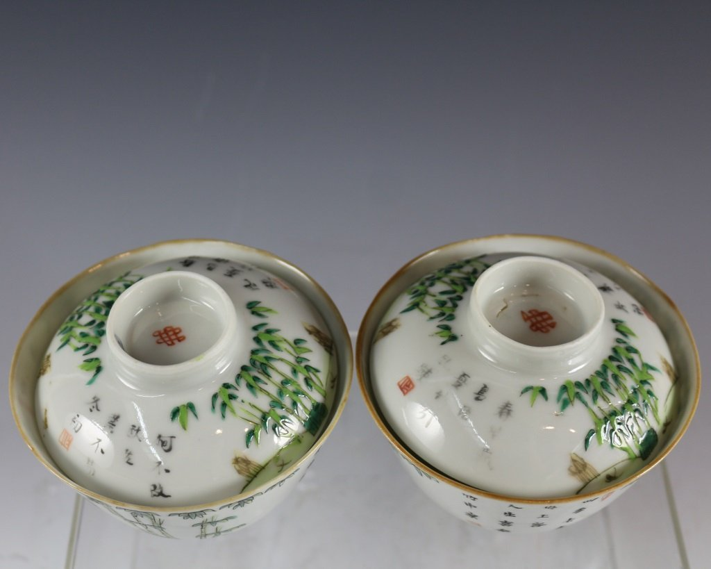 PAIR OF TEABOWLS WITH COVERS - 3