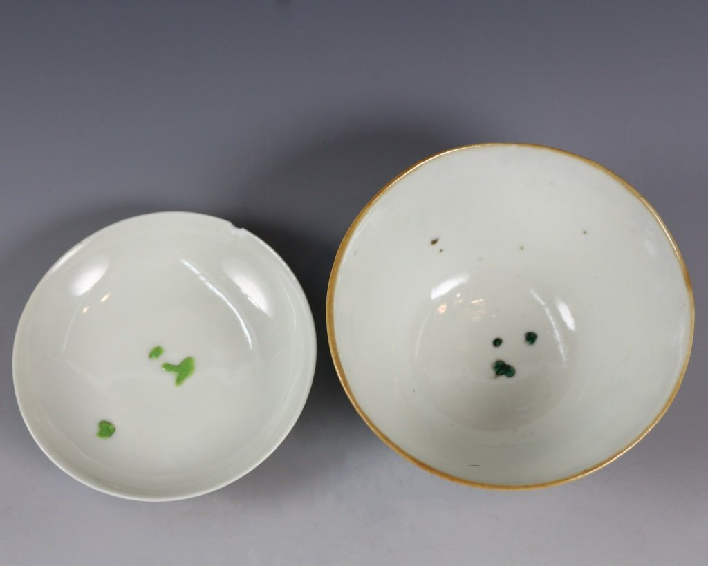 PAIR OF TEABOWLS WITH COVERS - 4
