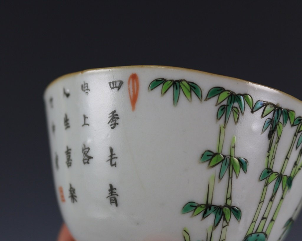 PAIR OF TEABOWLS WITH COVERS - 7