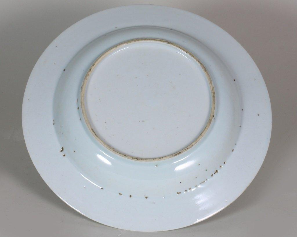 18th C Famille-Rose Dish - 5