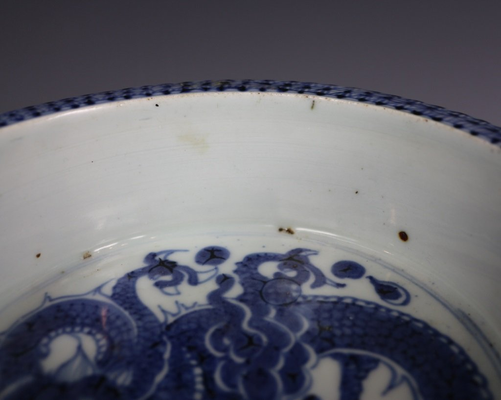 BLUE&WHITE DRAGON DISH - 7