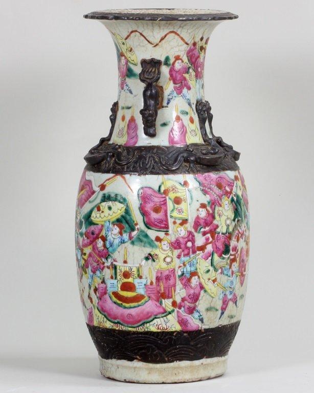 Pair of Famille-Rose Vase - 10