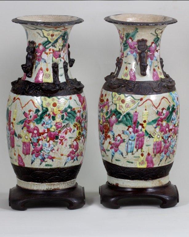Pair of Famille-Rose Vase