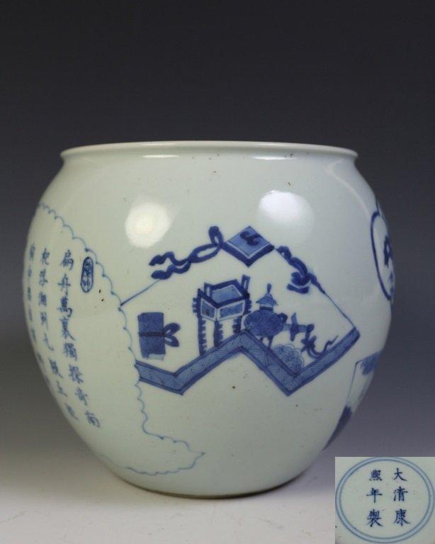 DAQING KANGXI NIANZHI MARK BLUE & WHITE VASE