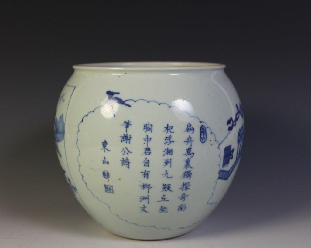 DAQING KANGXI NIANZHI MARK BLUE & WHITE VASE - 7