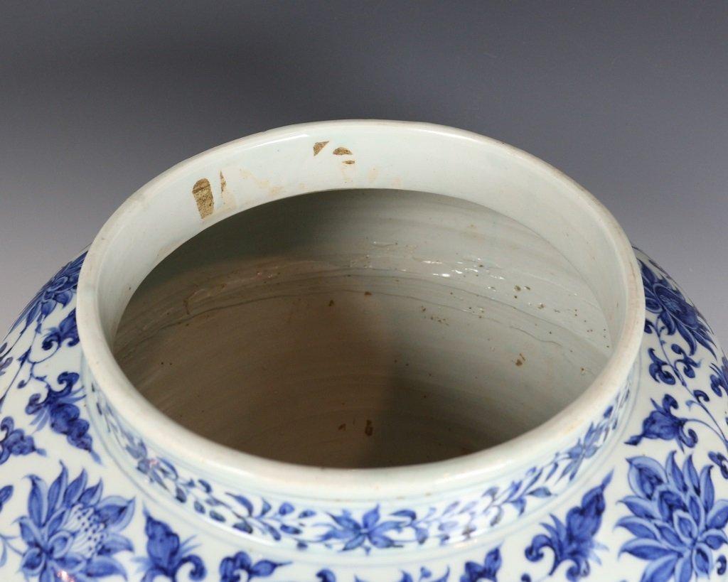 BLUE&WHITE LOTUES PATTERN JAR - 5