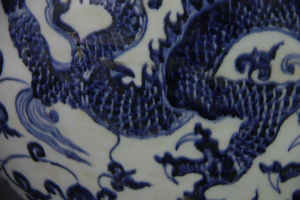 MING XUANDE MARK BLUE&WHITE FLAT VASE - 10